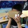 简易纸板VR眼镜DIY工作坊剪影