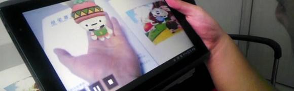 AR互动出版物