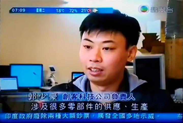 香港无线电视:广州加强推动创新产业,学者指助推传统产业转型