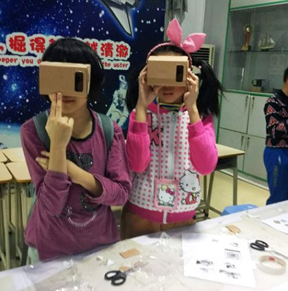 一群被选中的小工友开始了探索虚拟世界的征途!