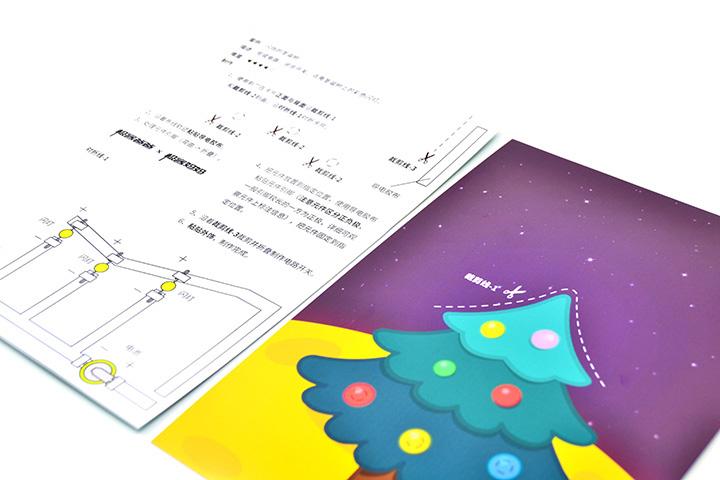 圣诞节一起制作一张创意电路贺卡吧!