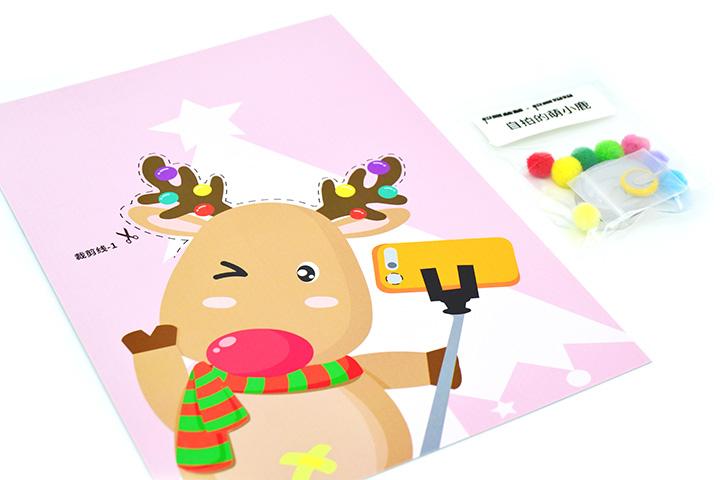 圣诞节一起制作一张创意电路贺卡吧! - diy作品展示区