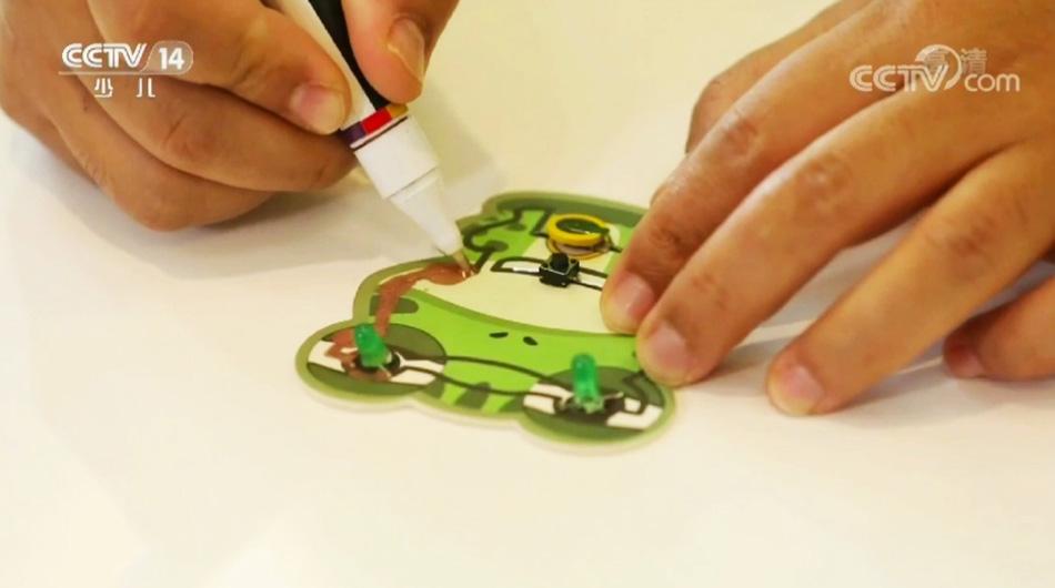 画笔电子学与拼贴电子学亮相CCTV少儿频道《智慧树》节目