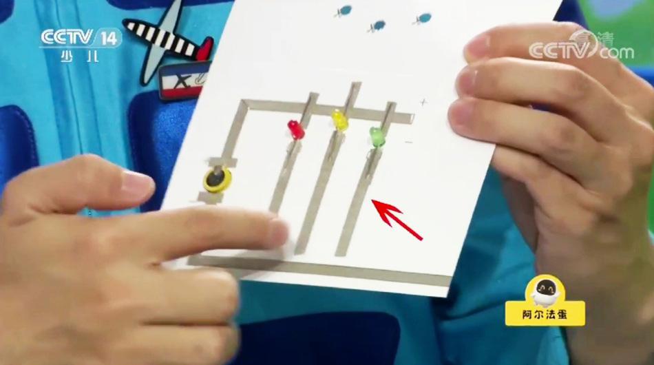 创意AR互动游戏纸电路制作,体验科技与艺术的融合!